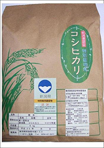 新潟県産 特別栽培米(減農薬・減化学肥料栽培米) 玄米 コシヒカリ 令和元年産 (30kg (5kg x 6))
