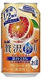 【季節限定】アサヒ贅沢搾りブラッドオレンジ 缶 [ チューハイ 350ml×24本 ]