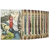 蟲師 愛蔵版 コミック 全10巻完結セット (KC DX)