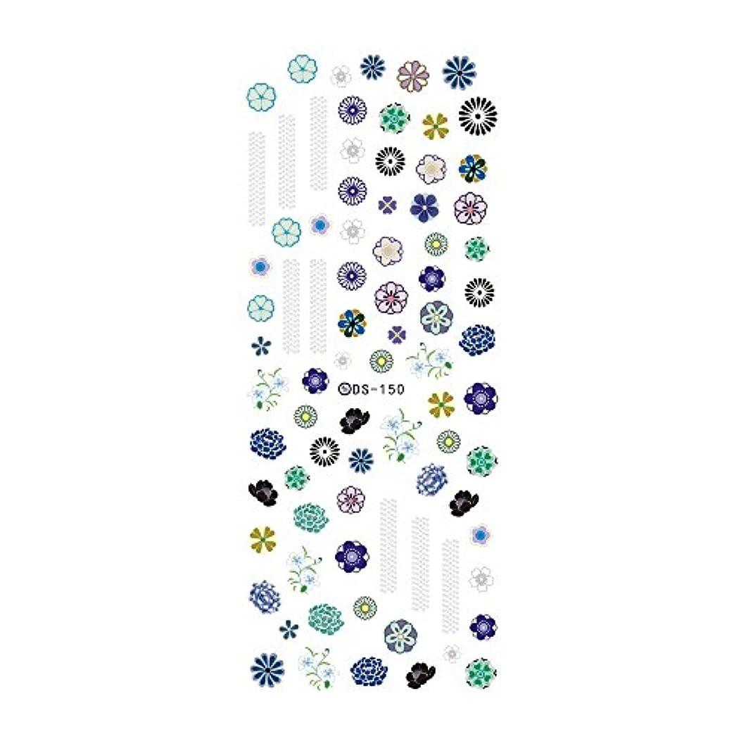 ブレンド傑出した修正する【DS-150】古典和柄 ウォーターネイルシール ブルー