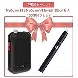 IQOS アイコス互換機 NeQuare B2 加熱式 電子タバコ 日本語説明書付き 3ヶ月保障