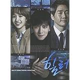 ヒーラー OST (KBS TVドラマ)(韓国盤)