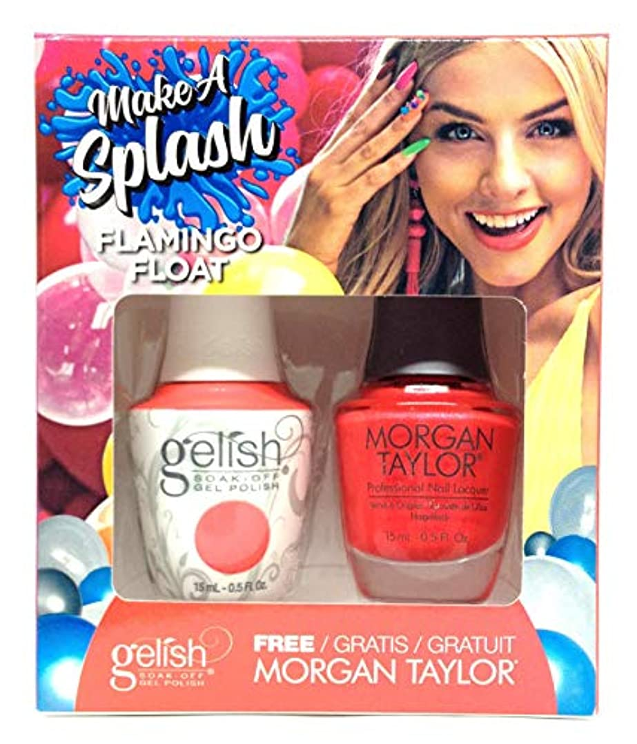 ヒューバートハドソン敬な無臭Harmony Gelish - Two of a Kind - Make a Splash 2018 Collection - Flamingo Float