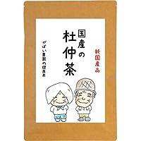 国産の手作り 杜仲茶 3g×40包