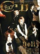 Cure (キュア) 2009年 03月号 [雑誌](通常1~2営業日以内に発送)
