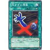 【遊戯王シングルカード】 《閃光の波動》 早すぎた埋葬 ノーマル sd11-jp021