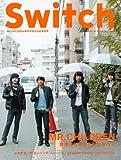 SWITCH vol.26 No.12(スイッチ2008年12月号)特集:MR.CHILDREN[音楽は日常から別世界へと]