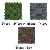 人工芝 空間の良いアクセントにもなります。 快適 暮らし 日本製 ジョイント式 人工芝 シバックス 30cm×30cm 30枚セット DT-303・セピア