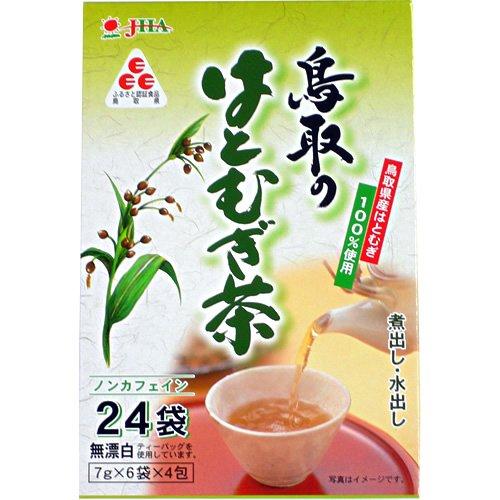 ゼンヤクノー 鳥取のはとむぎ茶 7g×24包