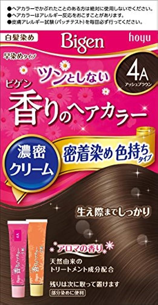 ホーユー ビゲン 香りのヘアカラー クリーム 4A (アッシュブラウン) 40g+40g[医薬部外品]