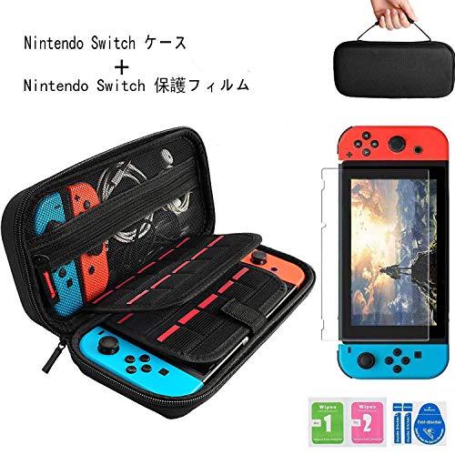 [Nintendo Switch対応] Nintendo Switch専用の保護ケース,Nintendo Switch ケース,Nintendo Switch 保護フィルム ,任天堂スイッチ用のキャリングケース,外出や旅行用収納バッグ,ナイロン素材 消臭処