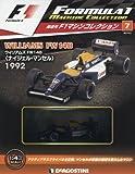 F1マシンコレクション 7号 (ウィリアムズ FW14B ナイジェル・マンセル 1992) [分冊百科] (モデル付)