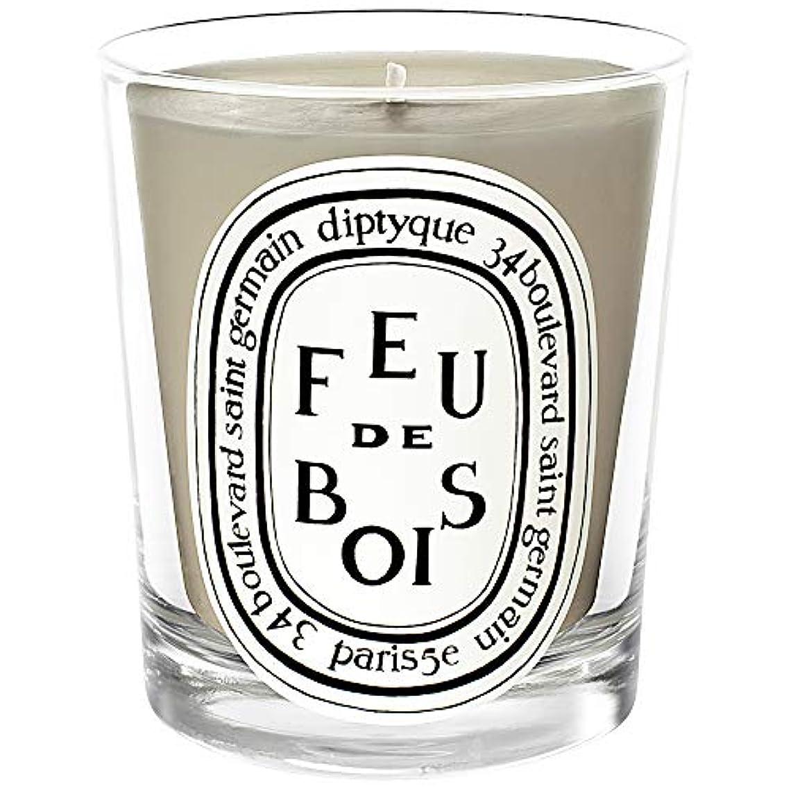 十代ピクニックイディオム[Diptyque] ミニキャンドル70グラムを香りDiptyqueのFeuデボワ - Diptyque Feu De Bois Scented Mini Candle 70g [並行輸入品]