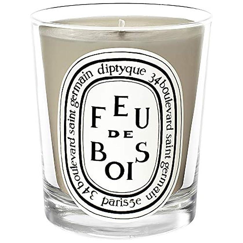石灰岩サークルリビジョン[Diptyque] ミニキャンドル70グラムを香りDiptyqueのFeuデボワ - Diptyque Feu De Bois Scented Mini Candle 70g [並行輸入品]