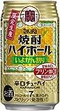 宝酒造 タカラ 焼酎ハイボール(いよかん割り) 350ml