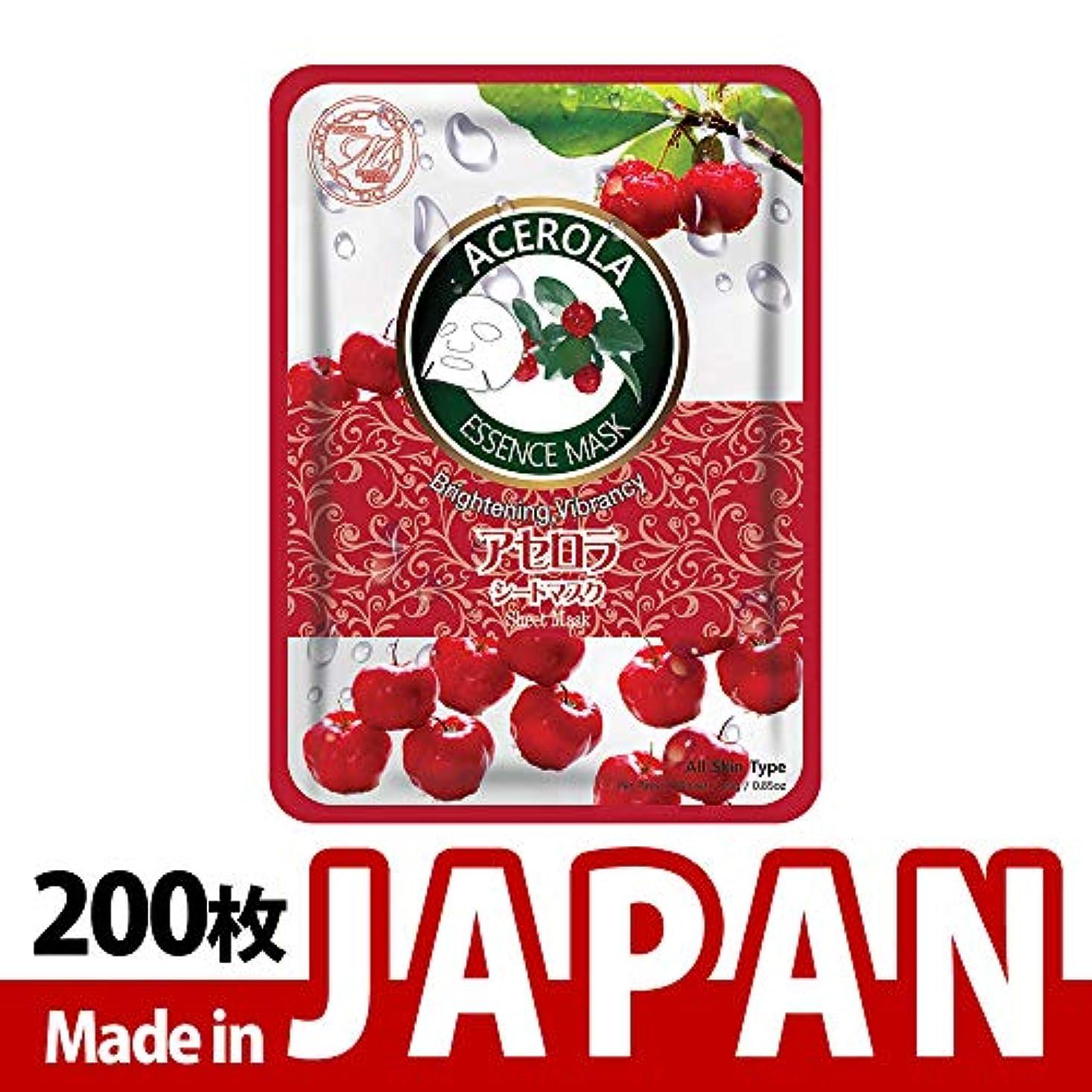 ラウンジ摂動完璧な【MT612-B-4】MITOMO日本製 シートマスク/10枚入り/200枚/美容液/マスクパック/送料無料