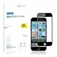 【2枚セット】 Aokeou iPhone 7 plus 専用設計 ガラスフィルム 3D曲面 炭素繊維 全面保護フィルム 全てのケースに干渉せず フルカバー 日本旭硝子ガラス素材 極薄型 0.33mm 【3D Touch対応 硬度9H 耐衝撃 指紋防止 気泡防止】ブラック