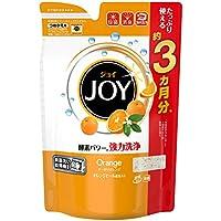 ハイウォッシュ ジョイ 食洗機用洗剤 オレンジピール成分入り 詰め替え 490g