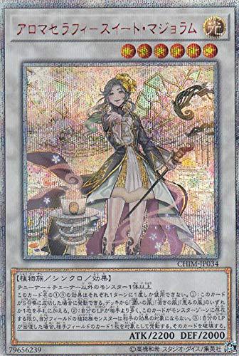 遊戯王 CHIM-JP034 アロマセラフィ-スイート・マジョラム (日本語版 20thシークレットレア) カオス・インパクト
