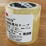 3M スコッチ 表面保護用テープ #331 100mm×32m
