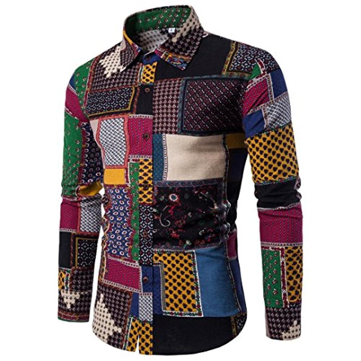 外向きモスクペイントHUYB ファッション カジュアル スリム カラフル 長袖 花柄シャツ 大きいサイズメンズ