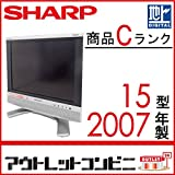 シャープ 15V型 ハイビジョン 液晶テレビ AQUOS LC-15SX7A