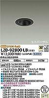 DAIKO LEDユニバーサルダウンライト (LED内蔵) 電源別売 電球色 2700K 埋込穴Φ75 LZD92800LB