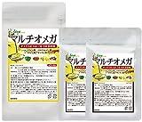 マルチオメガ (約5ヶ月分/150粒) エゴマ、亜麻仁、クルミなど100%の植物オイルを11種類