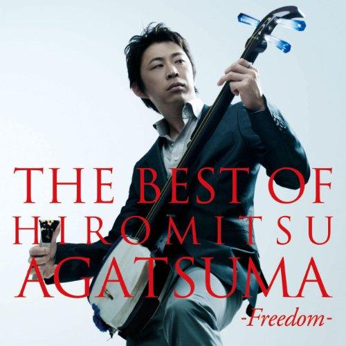 THE BEST OF HIROMITSU AGATSUMA...