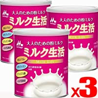 【3缶】大人のための粉ミルク ミルク生活 300gx3缶(4902720133128-3)