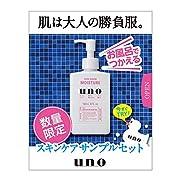 UNO(ウーノ) (17)新品:   ¥ 177