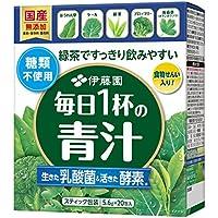 伊藤園 毎日1杯の青汁 粉末タイプ (無糖) 5.6g×20包