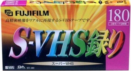 富士写真フイルム S-VHSビデオテープ S-VHS録り ブラック 180分 (品目コード:200331156) ST-180 G