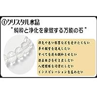 パワーストーン (クリスタル8mm)