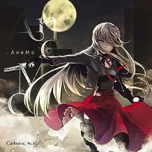 AneMo(アネモ)