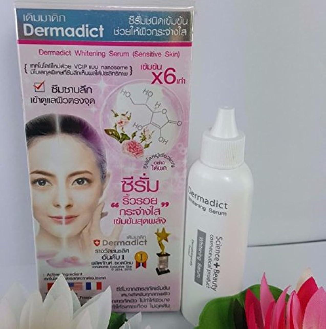 驚くばかり腹部定期的なDERMADICT Whitening Serum Skin Cream Repair Sensitive Skin 15ml