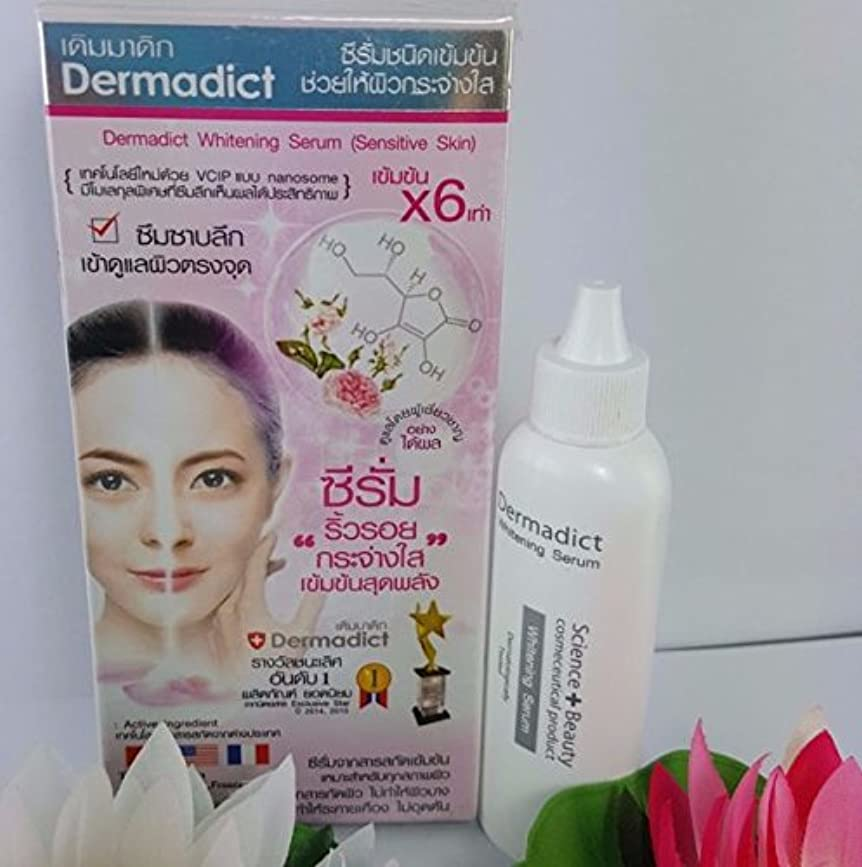 ズームインする地下鉄難しいDERMADICT Whitening Serum Skin Cream Repair Sensitive Skin 15ml