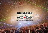 BIGMAMA in BUDOKAN[DVD]