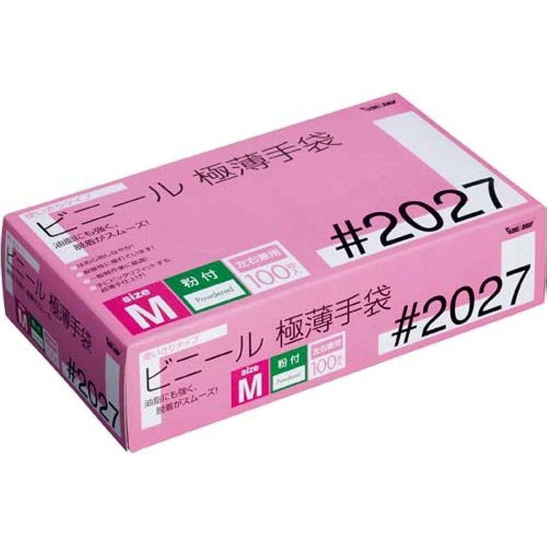 請求可能血色の良いビジュアル川西工業 ビニール使い切り手袋 粉付 M100枚×10