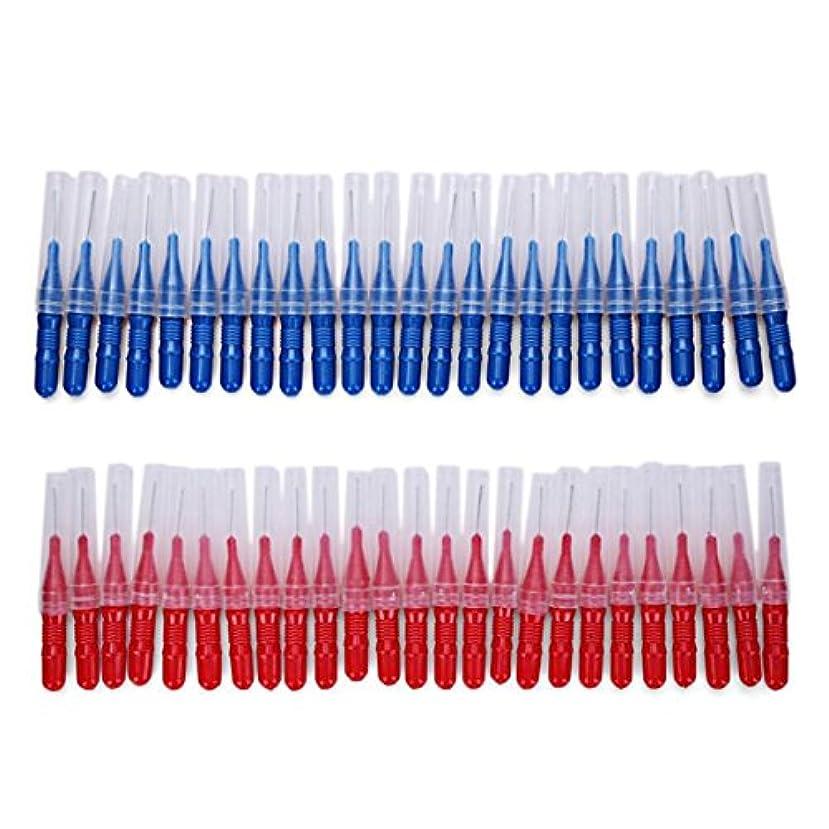 2.5ミリメートル50ピース/セットブラッシング歯すきま歯ブラシクリーニングツール歯のケア歯科用歯間ブラシ - 赤と青