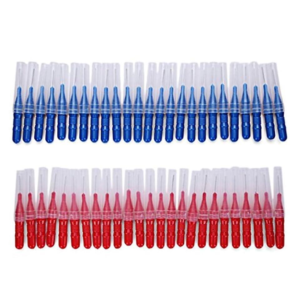 ご飯好みホバート2.5ミリメートル50ピース/セットブラッシング歯すきま歯ブラシクリーニングツール歯のケア歯科用歯間ブラシ - 赤と青