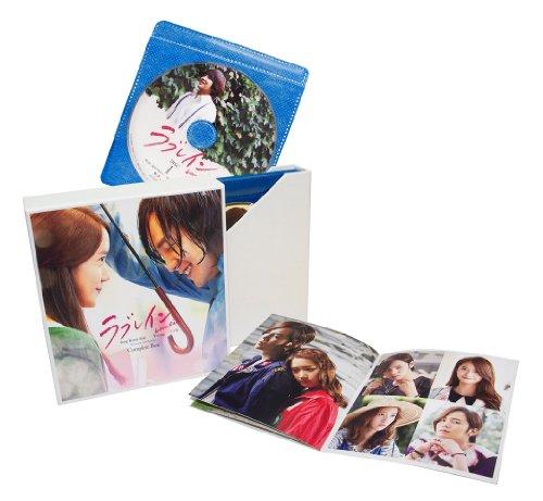 ラブレイン (完全版) 期間限定コンプリートスリム ブルーレイBOX [Blu-ray]