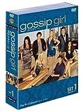 gossip girl / ゴシップガール 〈サード・シーズン〉セット1 [DVD]