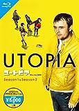 ユートピア/UTOPIA コンプリートスペシャルプライスBlu-ray BOX[Blu-ray]