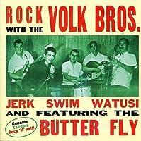 Rock with Volk Bros.