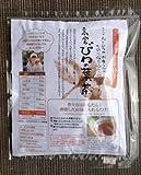 びわ茶 無農薬 特別栽培のびわの葉100% ティーバッグ 30p入 約1か月分