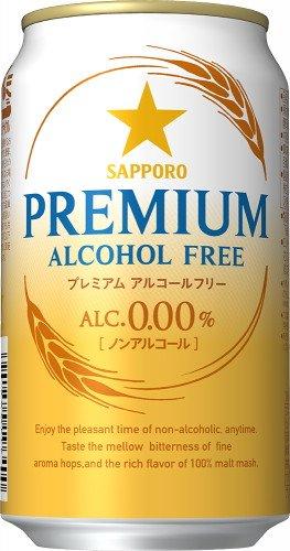サッポロ プレミアムアルコールフリー 350ml×24本
