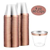 60個パック プラスチックカップ 9オンス 使い捨てパーティープラスチックグラス ローズゴールド 透明プラスチックタンブラー
