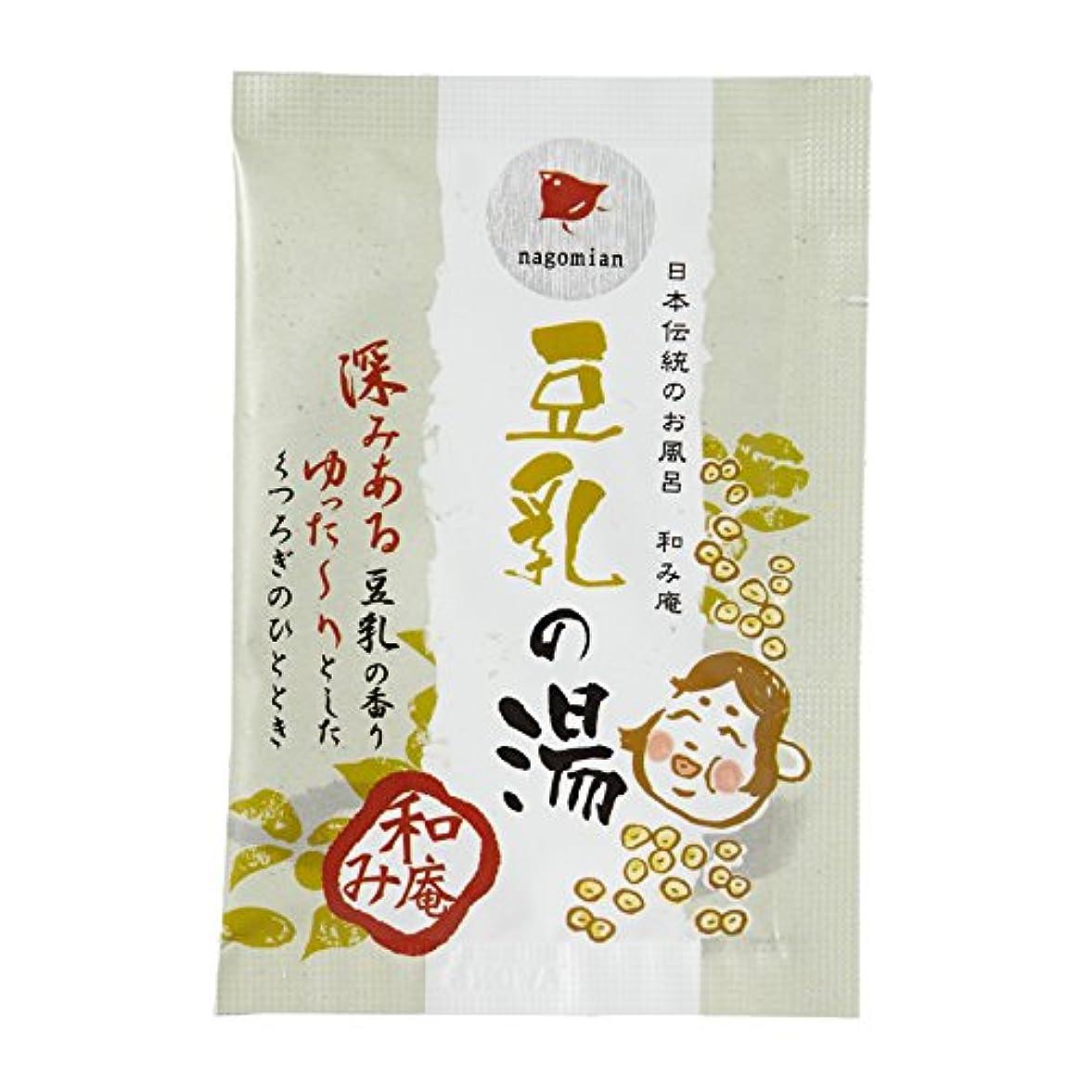 ミニ呪い中央和み庵 豆乳の湯 25g 40個