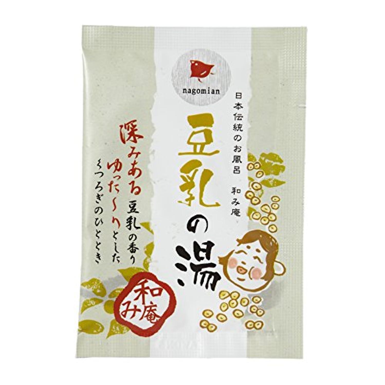 ディレクトリ文芸幹和み庵 豆乳の湯 25g 40個
